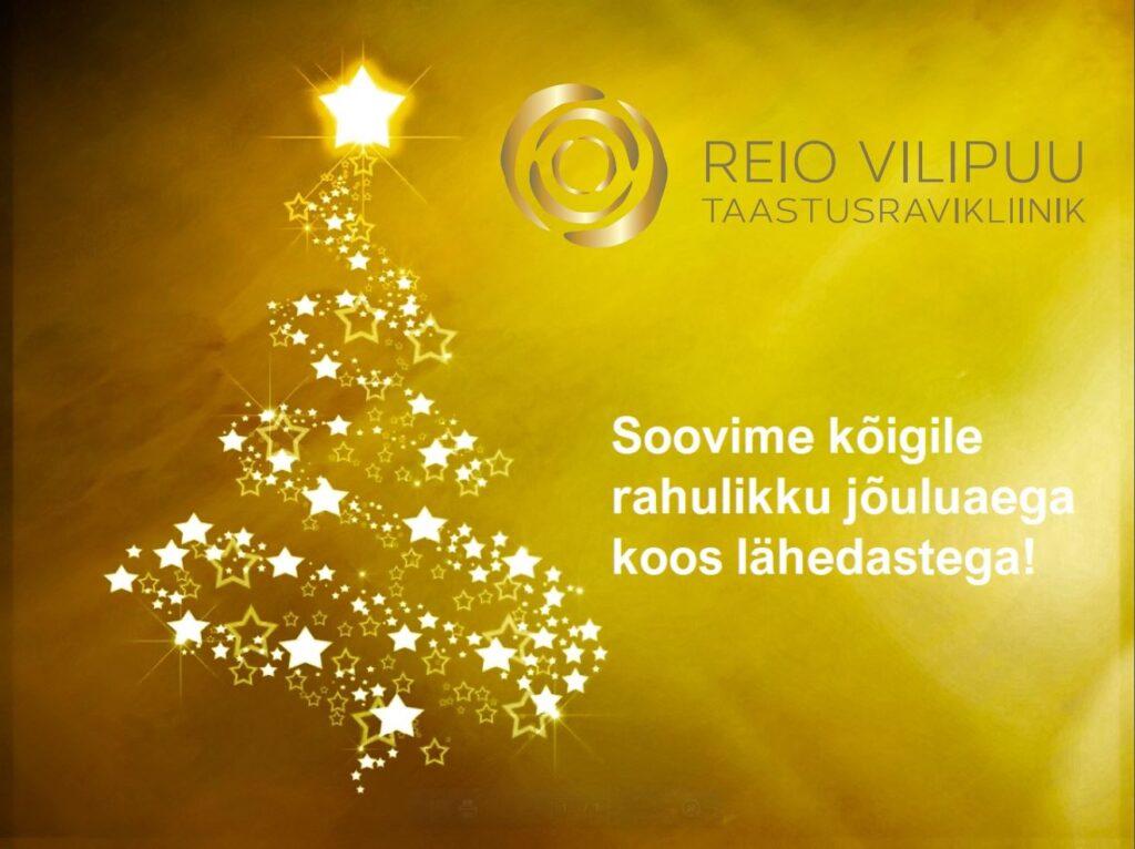 Rahulikke jõule